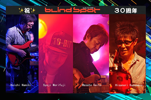 Blind Spot Live! ~Sanju Shunen Tour / Since 1988 -30th Anniv.-~