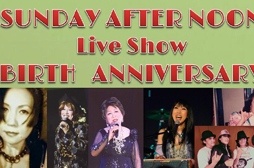 SUNDAY AFTER NOON Live Show BIRTH ANNIVERSARY